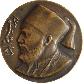 Égypte, Farouk, centenaire de la mort d'Ibrahim Pacha, fonte, 1948
