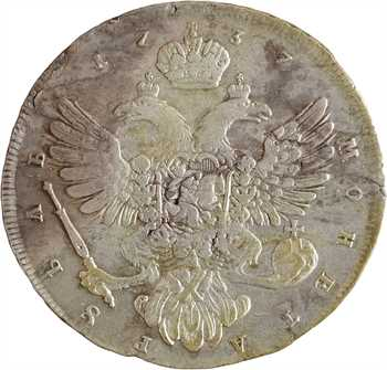 Russie, Anne, rouble, 1737 Red Mint