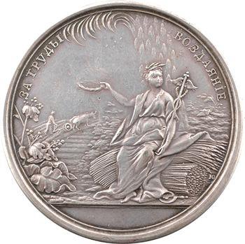 Russie, Catherine II, prix de la société économique libérale, par Baranov et Yudin, s.d. (c.1770)