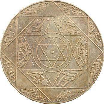 Maroc, Abdül Aziz I, 5 dirhams, AH 1315 (1897) Berlin