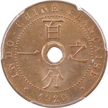 Indochine, 1 centième, 1920 paris, PCGS MS64RB