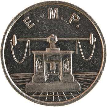 Ve République, essai de frappe de 10 francs République, s.d. (1986) Pessac