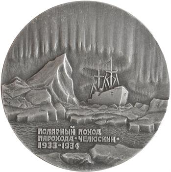 Russie (U.R.S.S.), cinquantenaire du sauvetage des membres du Tcheliouskine (route maritime polaire), 1934-1984