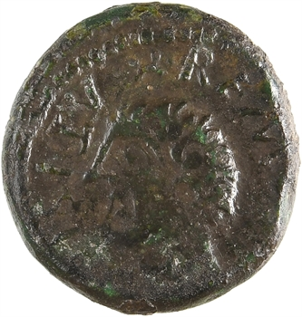 Rèmes, bronze ATISIOS REMOS, classe II, c.60-40 av. J.-C