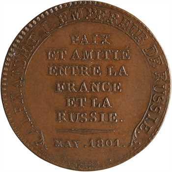 Consulat, essai monétaire à l'amitié entre la France et la Russie, 1801 Paris tranche lisse