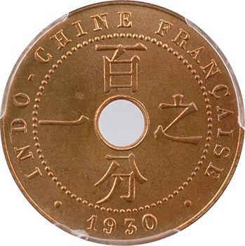 Indochine, 1 centième, PCGS MS66RD, 1930 Paris