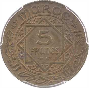 Maroc, Mohammed V, 5 francs, 1352 Paris, variété en bronze-alu, PCGS SP62