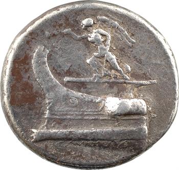 Macédoine, Démétrios Poliorcète, tétradrachme, Salamis, 300-295 av. J.-C.