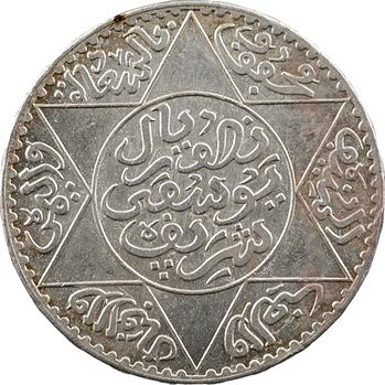 Maroc, Moulay Youssef ben Assad, 5 dirhams, AH 1336 (1917) Paris