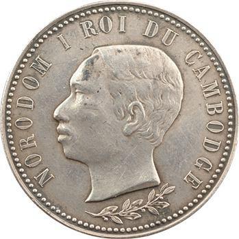 Cambodge, Norodom Ier, médaille, hommage des Mandarins, 1902