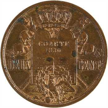 Louis-Philippe Ier, essai de deux centimes à la charte, 1847 Paris