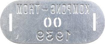 Indochine, Cambodge, Kompong-Thom, plaque de taxe n° 00, 1939