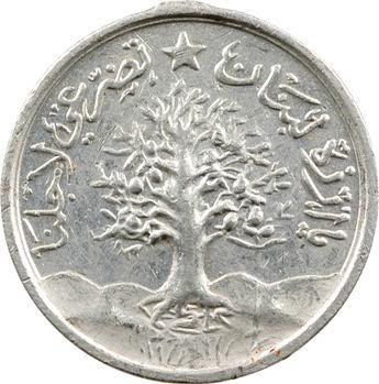 Liban, médaillette, Notre-Dame du Liban, s.d