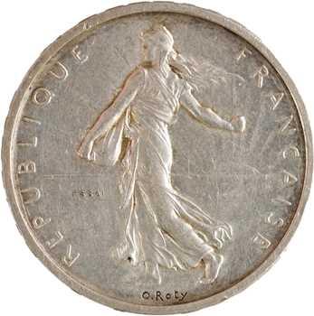 Ve République, essai de 5 francs Semeuse, 1959 Paris petit 5
