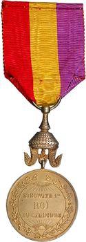 Cambodge, médaille du règne de Sisowath Ier, 1ère classe
