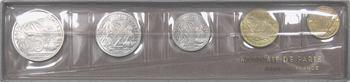 Comores, Série fleur de coin, 1, 2, 5, 10 et 20 francs, 1964 Paris
