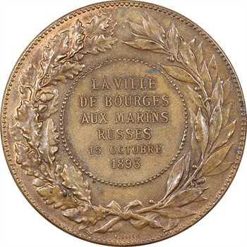 Russie, la ville de Bourges aux marins russes, 15 octobre 1893