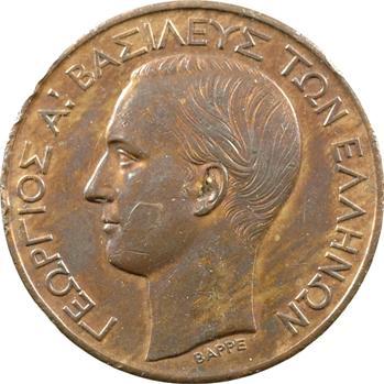 Grèce, Georges Ier, médaille du ministère de la Marine, s.d