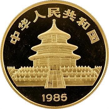 Chine (République soviétique de), 100 yuan au panda, 1985 PROOF