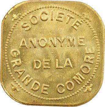 Comores, Société anonyme de la Grande Comore, essai de 2 francs, s.d. (1915)