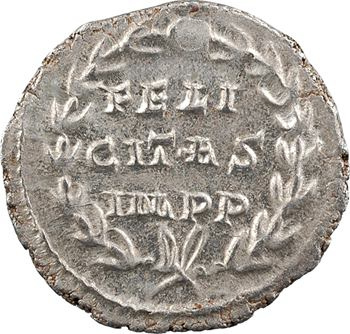 Philippe Ier, antoninien, Rome, 249