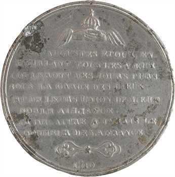 Premier Empire, mariage avec Marie Louise (Ces augustes époux..), 1810 Paris