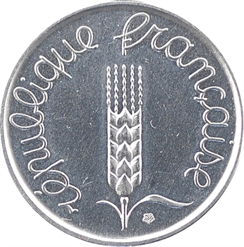 Ve République, essai de 5 centimes épi, 1961 Paris