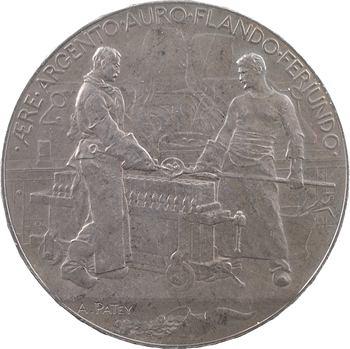 Exposition universelle de Paris, médaille au module de 5 francs, 1900 Monnaie de Paris