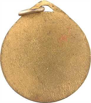IIe Guerre Mondiale, médaillette, hommage au Maréchal Pétain, par Parvillers, s.d. Paris