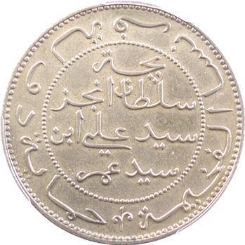 Comores, Saïd Ali, épreuve de 10 centimes en bronze-argenté, AH1308 (1890) Paris, PCGS SP64