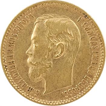 Russie, Nicolas II, 5 roubles, 1901 Saint-Pétersbourg