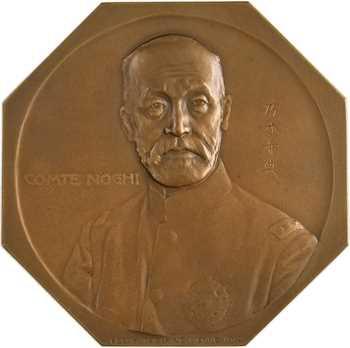 Japon, hommage au général Noghi (siège de Port-Arthur), par Taglang, 1912 Vienne