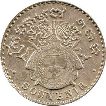 Cambodge, Norodom Ier, module de 25 centimes Souvenir, 1902 Phnom Penh