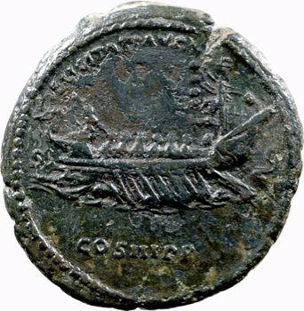 Hadrien, as, Rome, 132-134