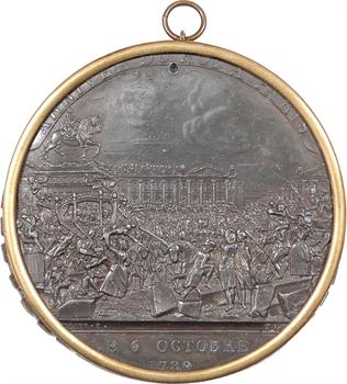 Constitution, arrivée du Roi à Paris, second état du coin, 1789 Paris
