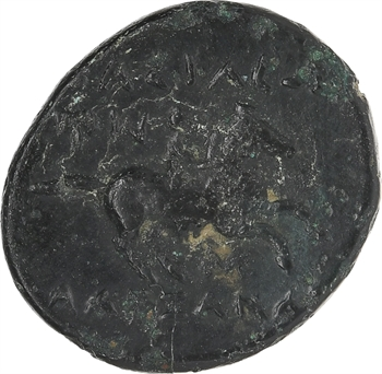 Macédoine, Alexandre III le Grand, petit bronze AE17, 323-319 av. J.-C. Milet