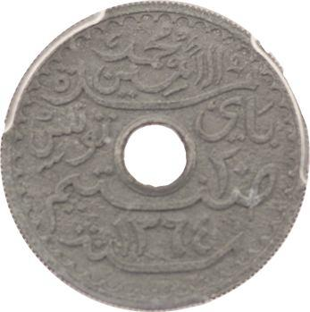 Tunisie (Protectorat français), Mohamed Lamine, essai de 20 centimes, PCGS SP63, 1945 Paris