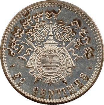 Cambodge, Norodom Ier, essai de 50 centimes, 1860 Bruxelles