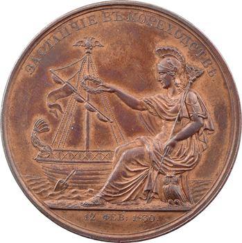 Russie, Nicolas Ier, prix de l'Académie militaire (capitaines et  navigateurs), par Alexeev, 1830