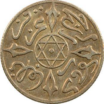 Maroc, Abdül Aziz I, 1/2 dirham, AH 1316 (1898) Paris