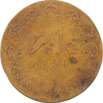 Maroc, Hassan Ier, 1 fels (1/4 de mouzouna), AH 1306 (1888) Fès