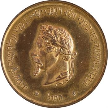 Algérie (?), Second Empire, la bénédiction des Cohanim, médaille religieuse hébraïque, 5630 (1870)
