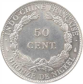 Indochine, essai de 50 centièmes, 1946 Paris, PCGS SP66