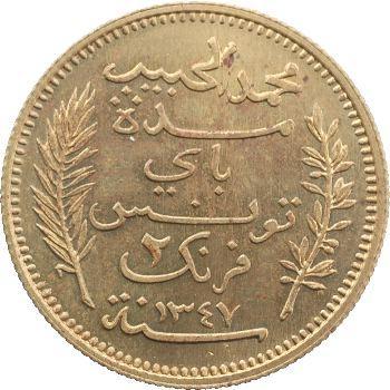Tunisie (Protectorat français), Mohamed El Habib, Bey, 2 francs épreuve en laiton, 1928 Paris