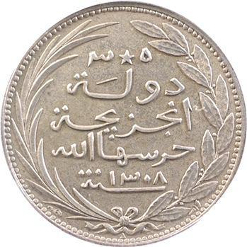 Comores, Saïd Ali, épreuve de 5 centimes en bronze-argenté, AH1308 (1890) Paris, PCGS SP64
