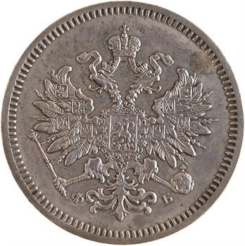 Russie, Alexandre II, 10 kopecks, 1859 Saint-Pétersbourg