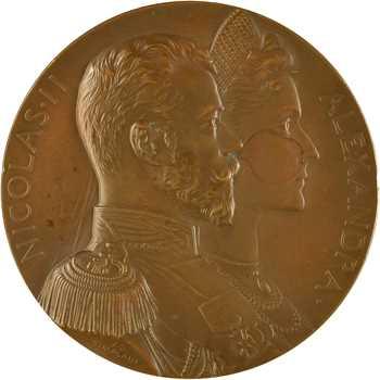 Russie / France, visite du tsar Nicolas II en France, par Chaplain, 1896 Paris