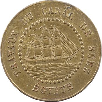 Suez (canal de), 50 centimes Borel, Lavalley et Compagnie, 1865