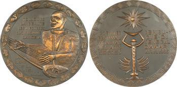 A.O.F, Sénégal et Afrique du nord, lot de 3 médailles Nars, Dakar et Kœnig