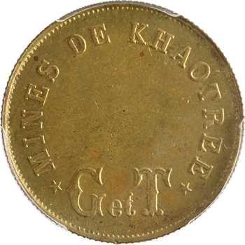 Siam, Rama V, mines de Khaotrée, laiton, s.d. (1880), PCGS MS61